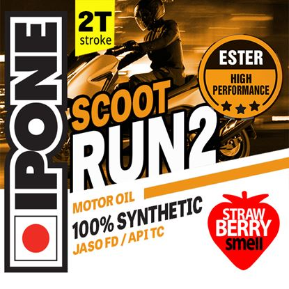 Picture of IPONE SCOOT RUN 2